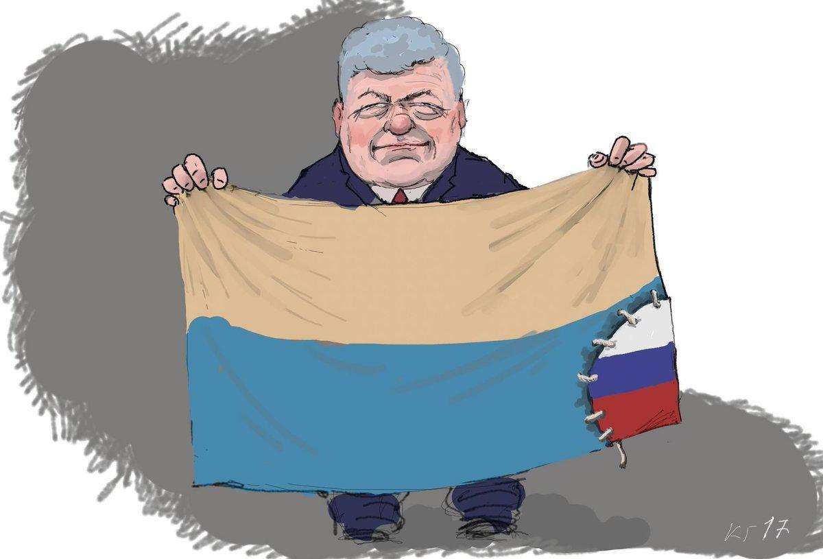 сделать прикольные картинки выборы на украине поддержке покупателей