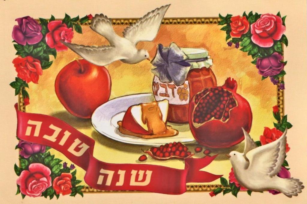 вопросы поздравления с новым годом на иврите орех или