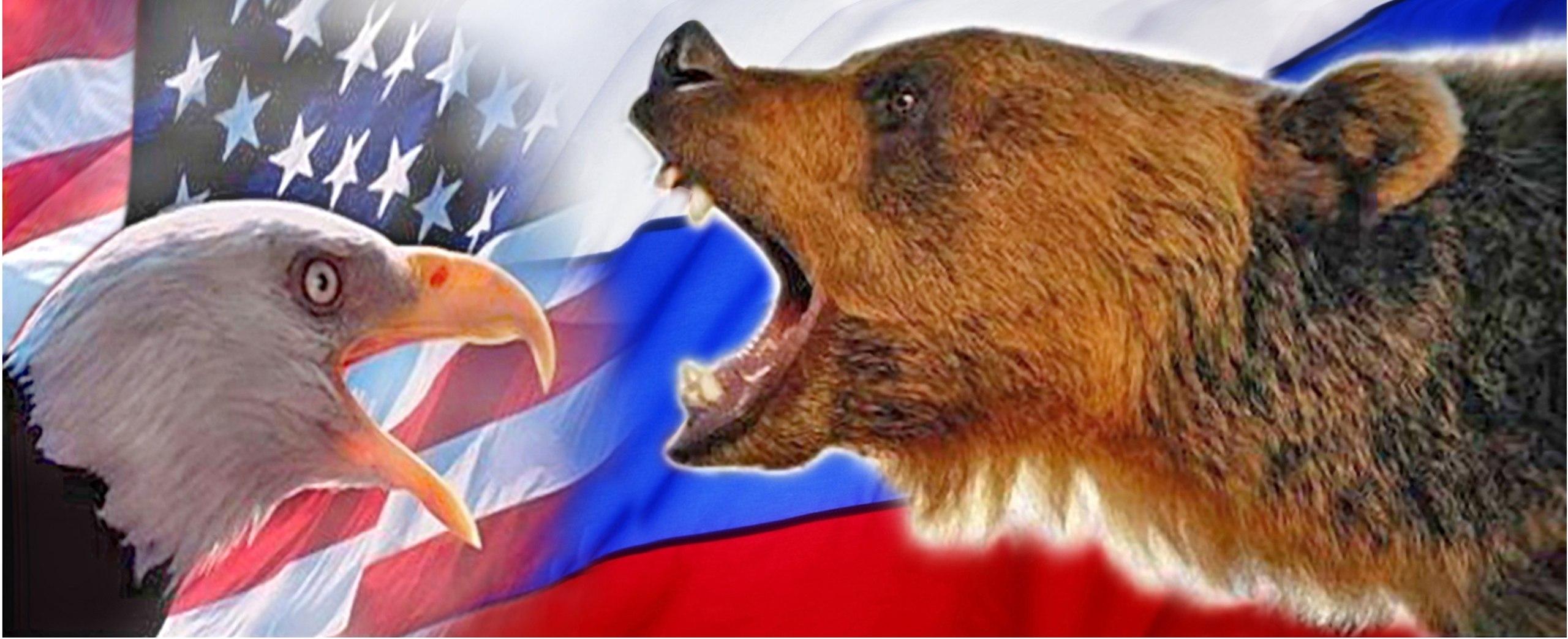Россия против Америки фото-ის სურათის შედეგი