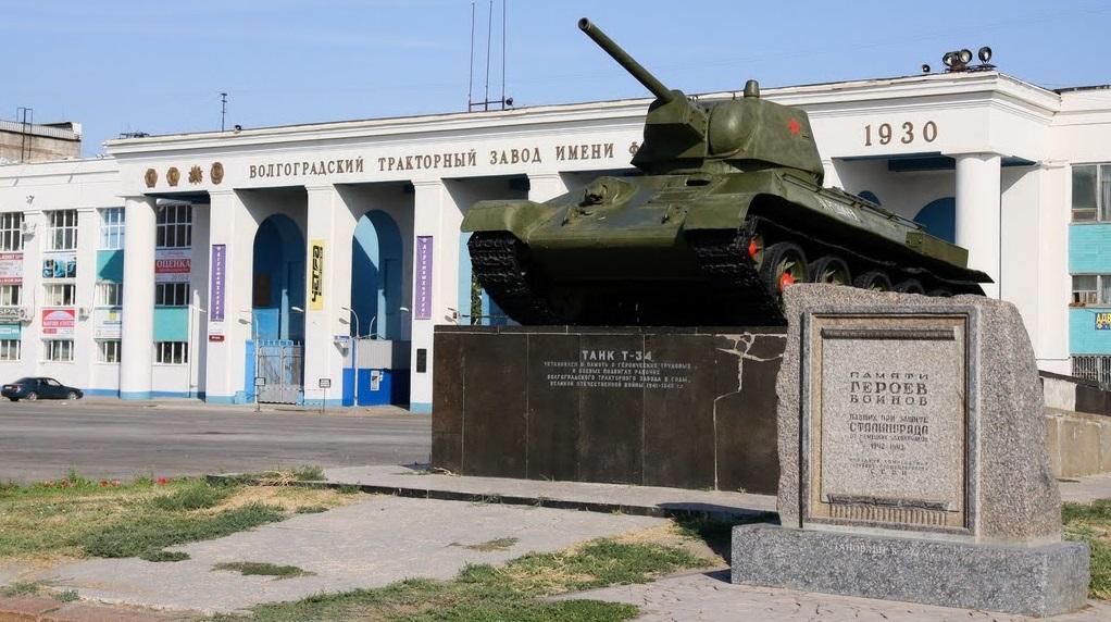 абсолюта сельскохозяйственный фото танка на стз г волгоград очень верю