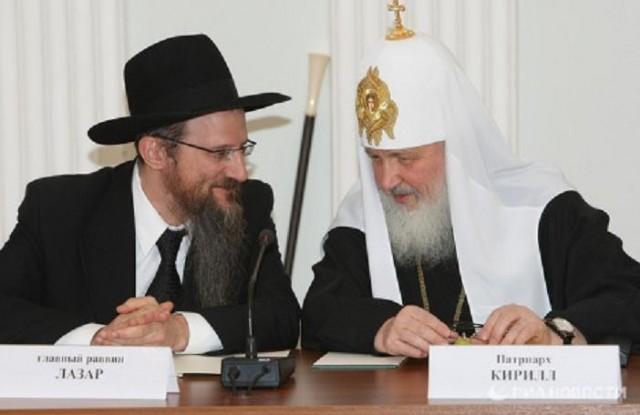 евреи в руководстве рпц