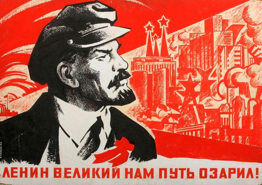 Открытка ленин сталин