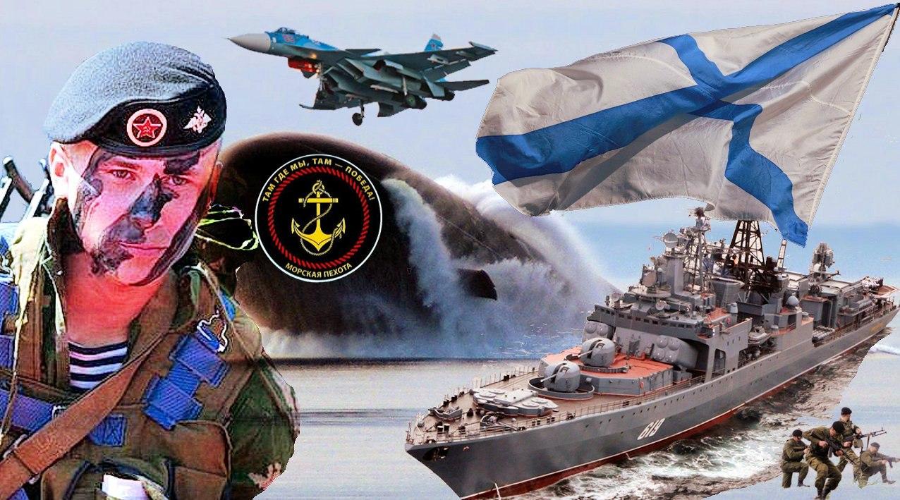 День военно морской пехоты картинки, открытки февраля