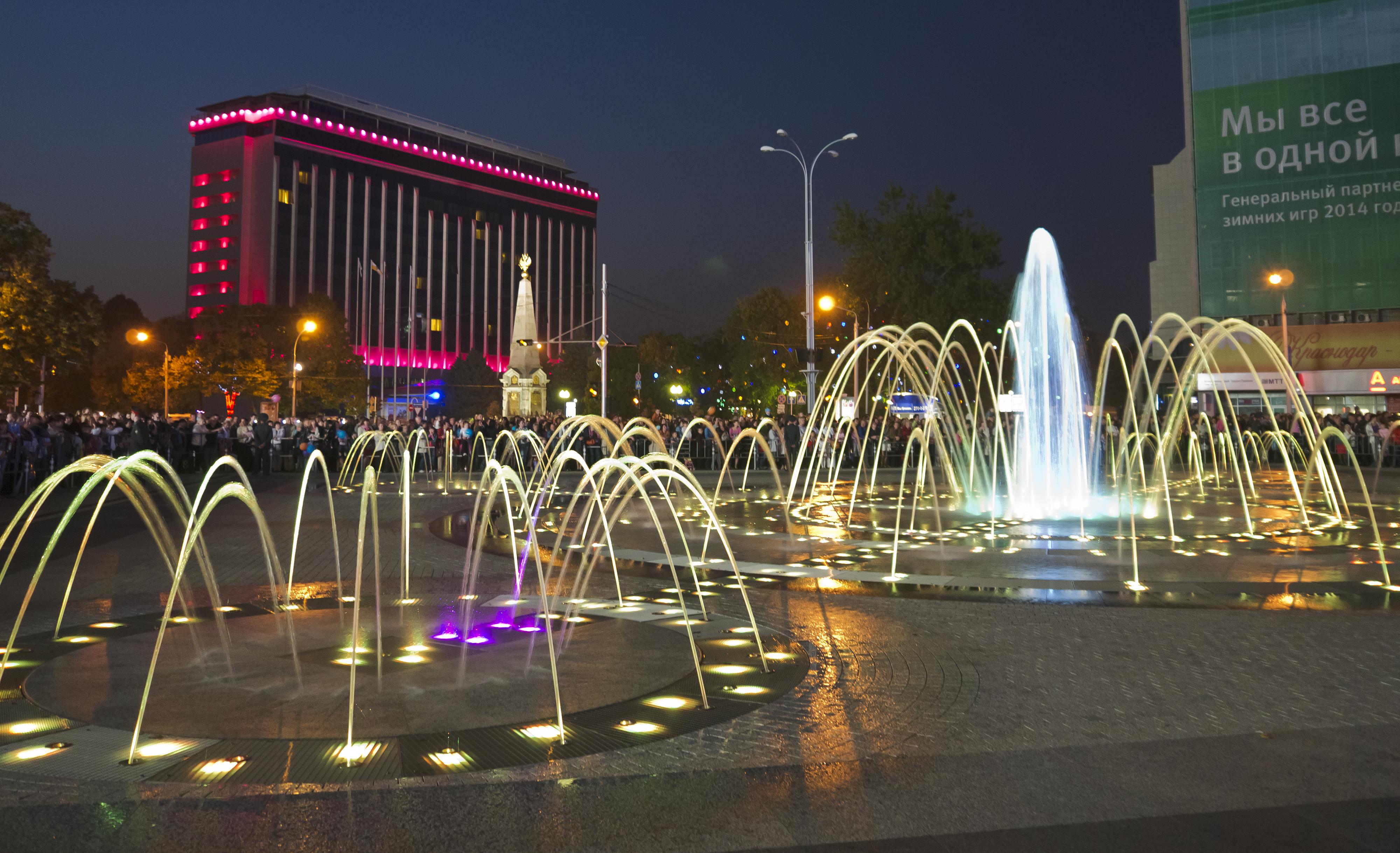 Краснодар центр города картинки можете без