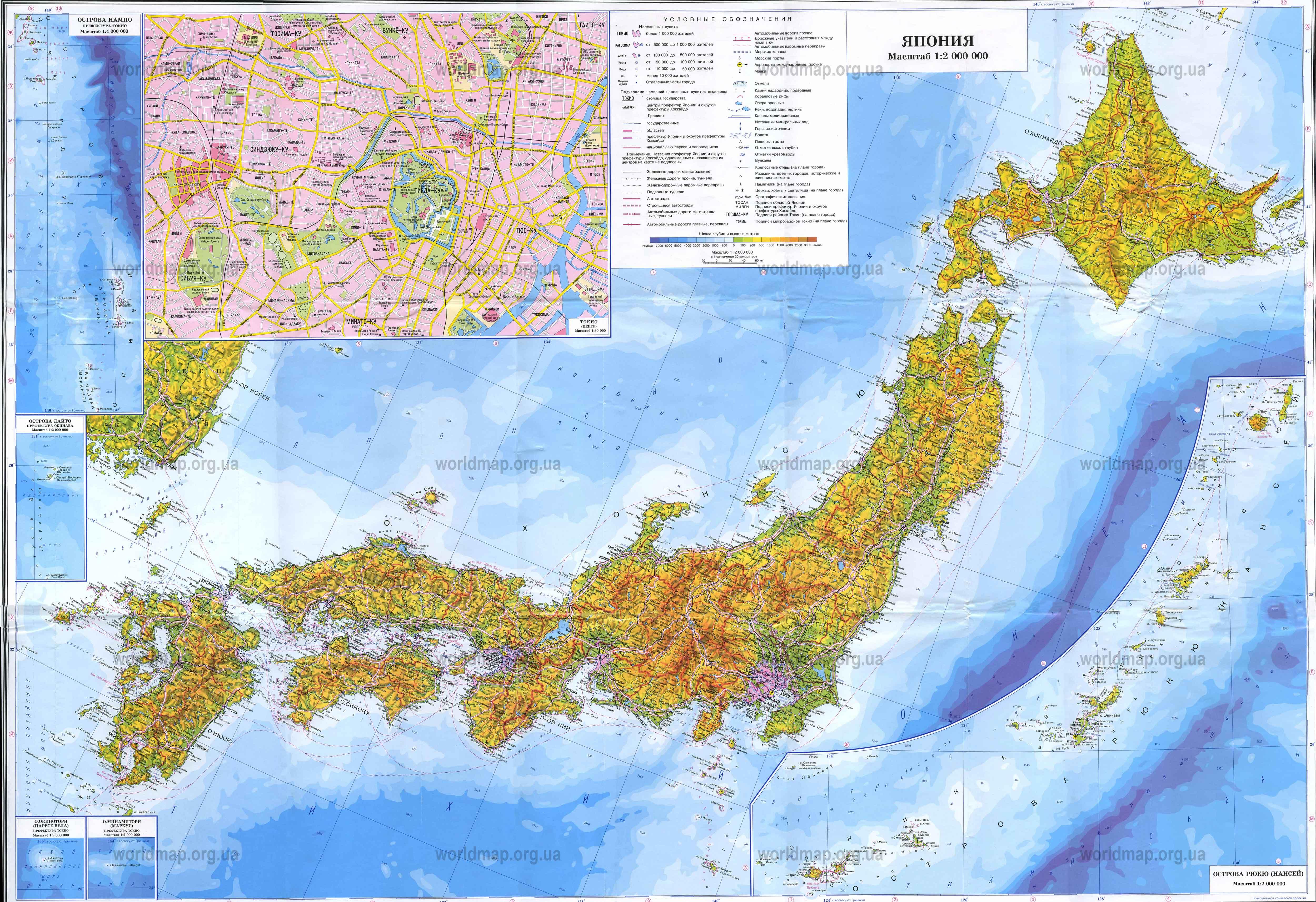 Японцу насилуют смотреть 26 фотография