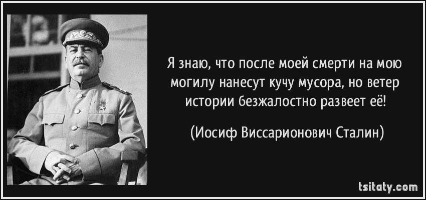 Картинки по запросу Сталин и искусство, культура
