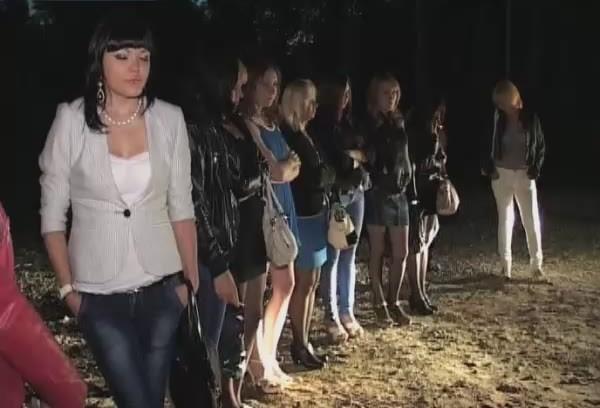 Новости чп рейды по проституткам