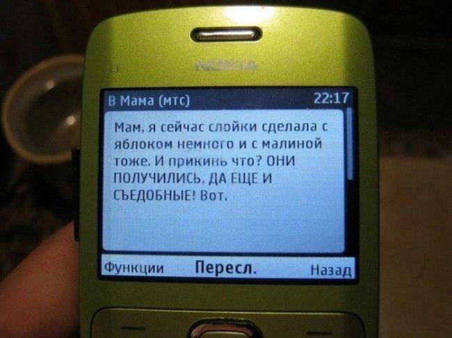 На телефоне не отправлена фото пишется