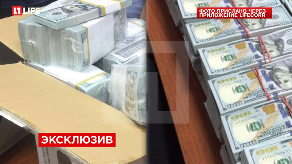 захарченко фото обыска