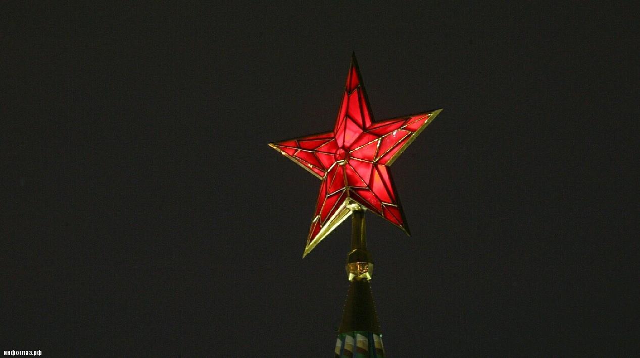 как кремлевская звезда фото гиф забор