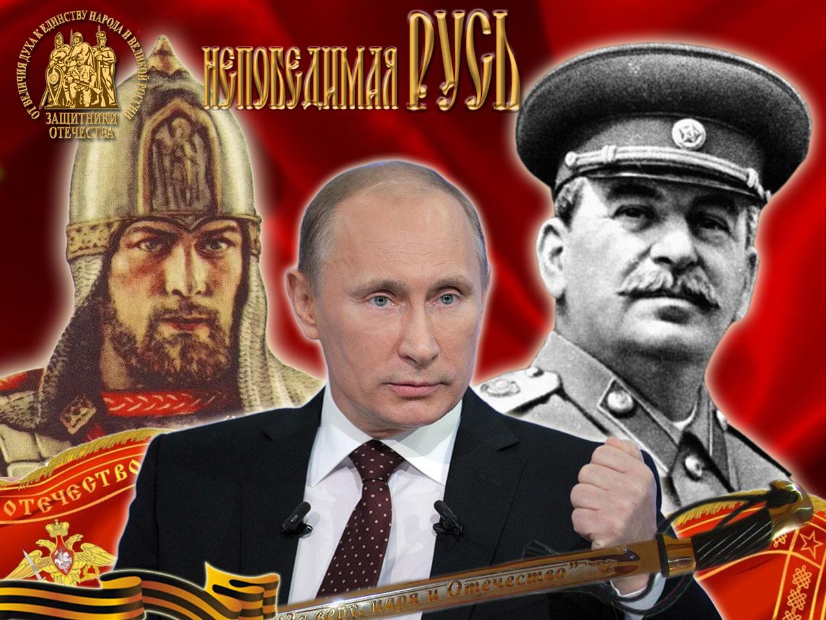 Картинки по запросу Сталин и Путин