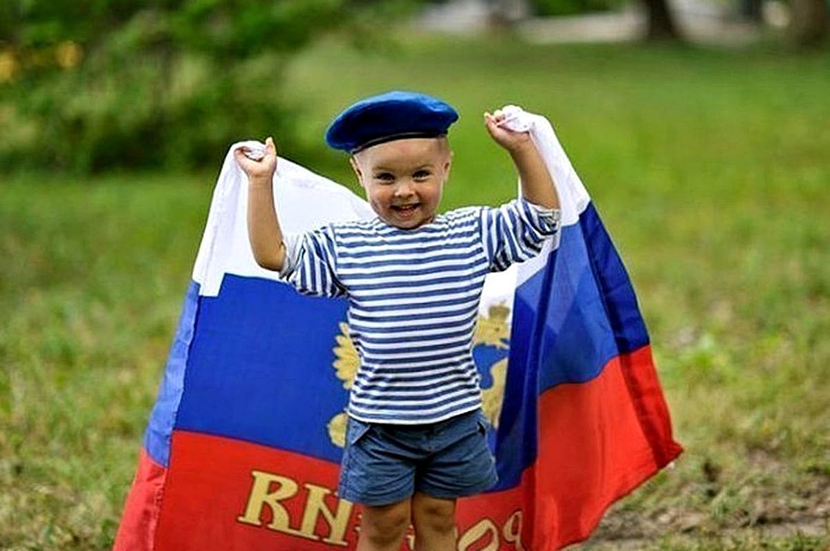 Картинка растим патриотов россии