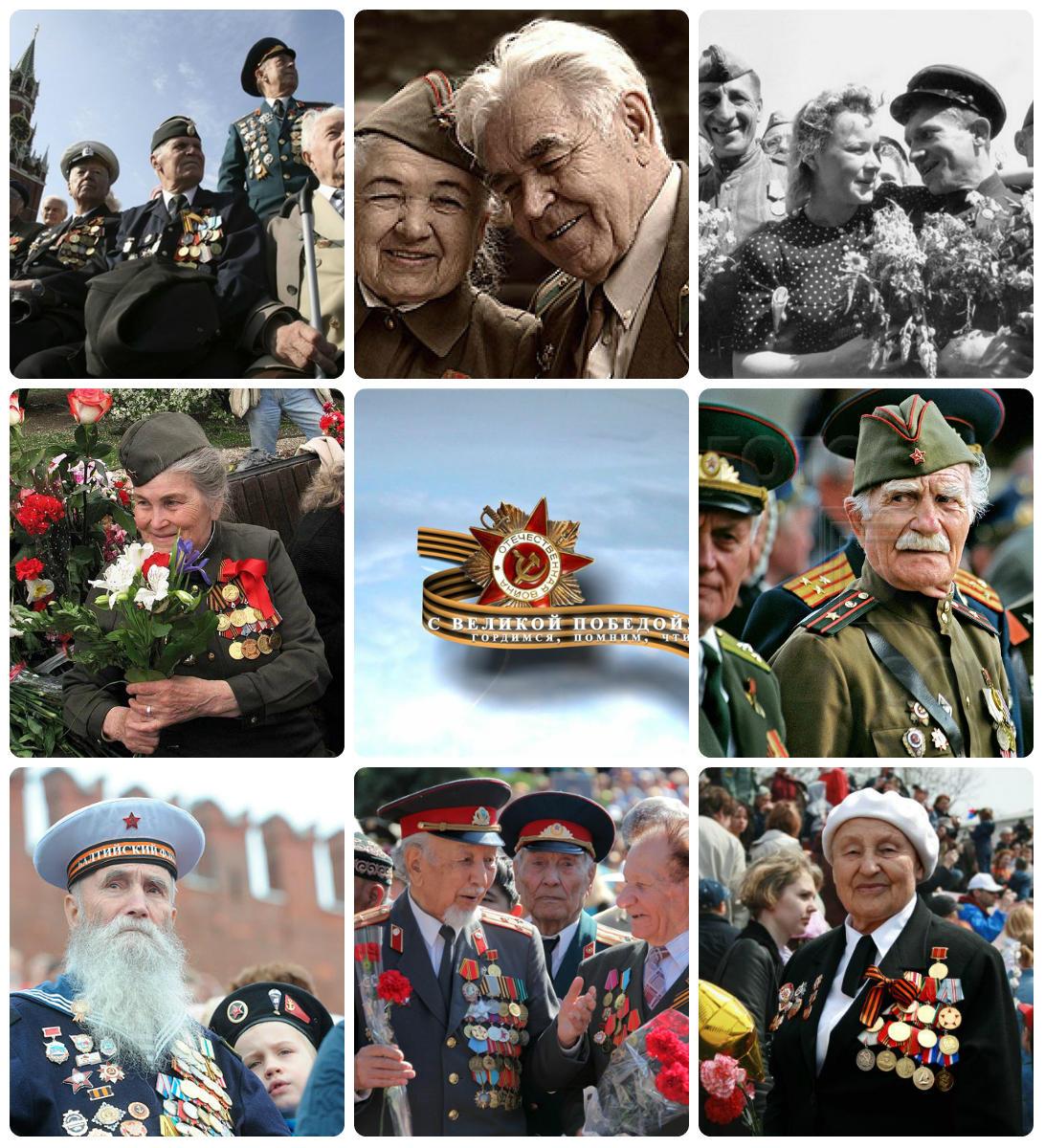 военные фотографии коллажи того, картинка может