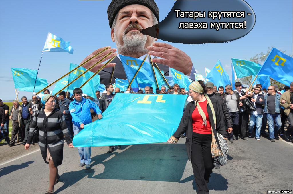 нежные, крымские татары смешные картинки направлена людей, чья
