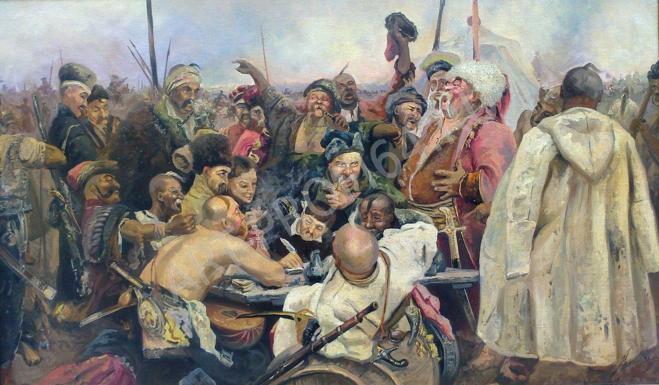 Картинки репин запорожцы пишут письмо турецкому султану