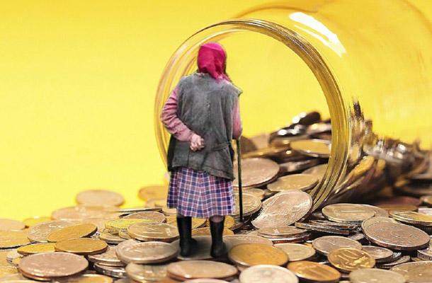 Привет от Гройсмана: Украина, пенсионной реформе быть! Остальное - ваши проблемы | Блог shaya | КОНТ