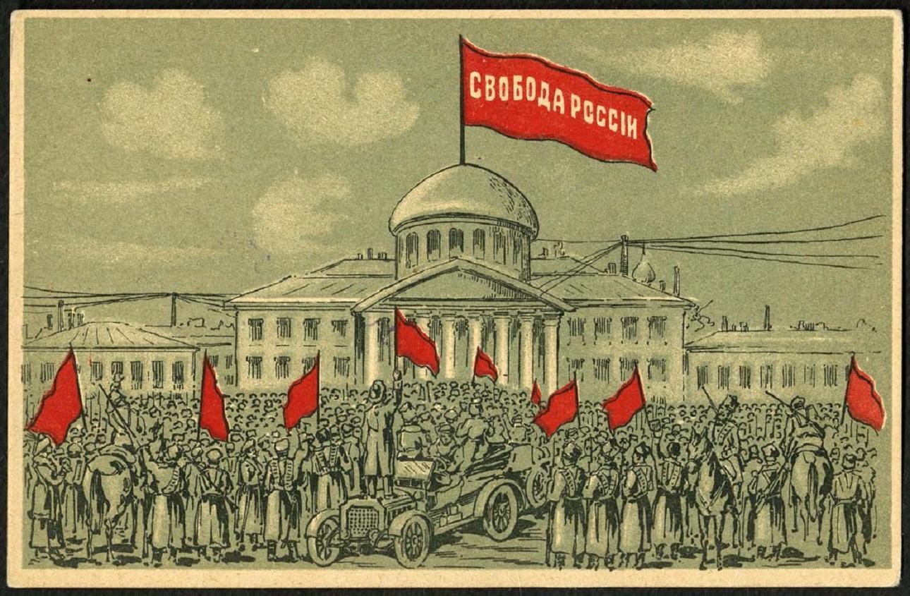Революционные картинки 1917 года
