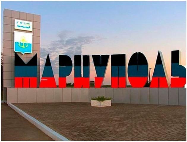 ДНР возьмёт Мариуполь без единого выстрела, — украинский военный эксперт (ВИДЕО)