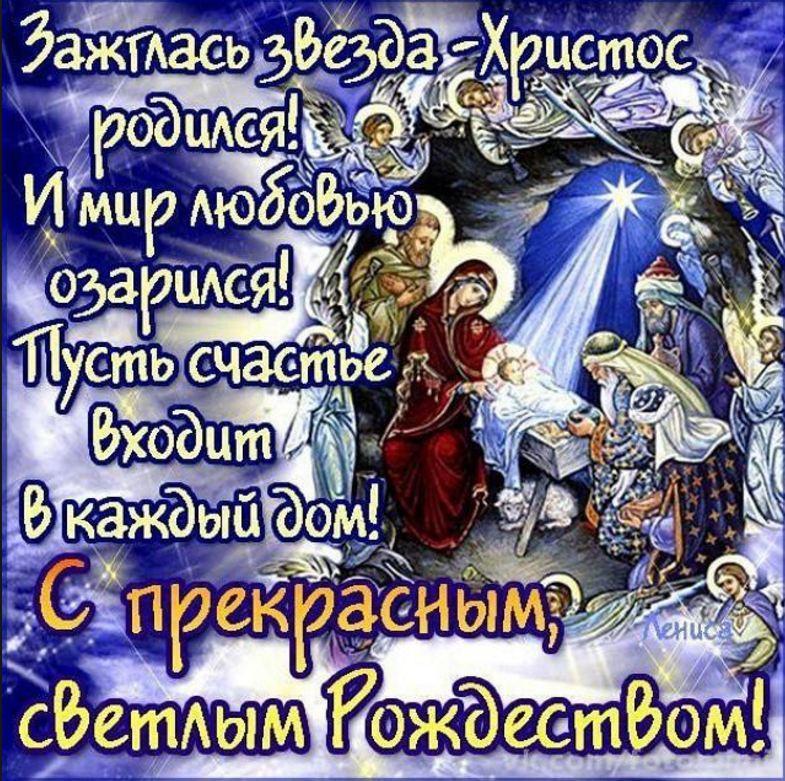 Дагестан приколы, поздравления с картинками на рождеством
