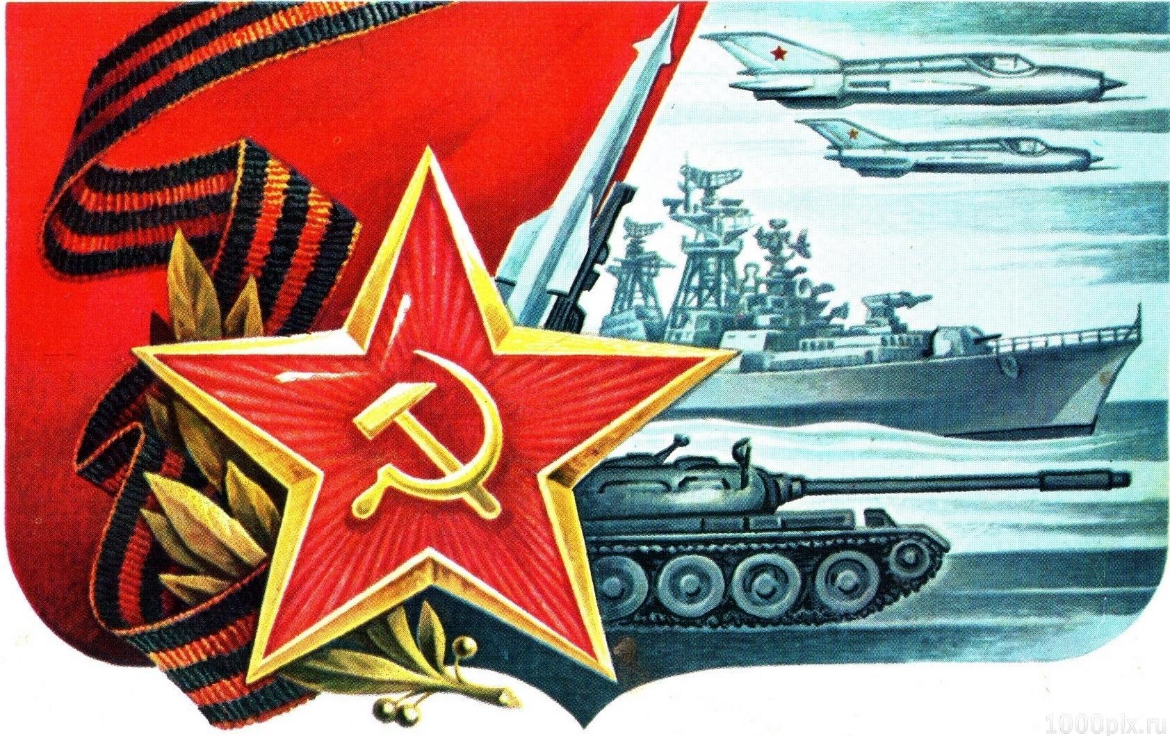 Сердце, советские открытки с днем 23 февраля мужчине