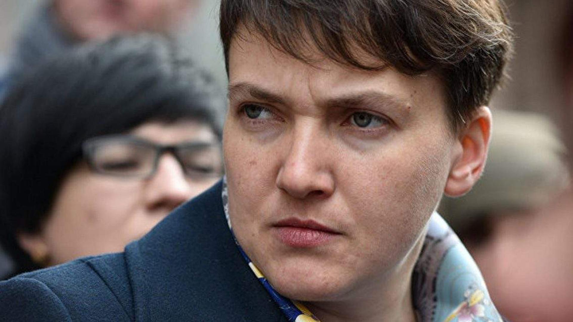 что сделала надежда савченко украина фото нами фотографиями