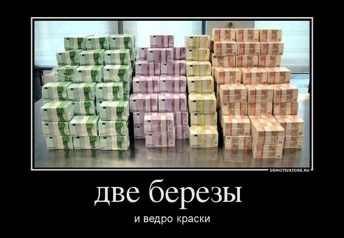 Тещи, прикольные картинки только за деньги