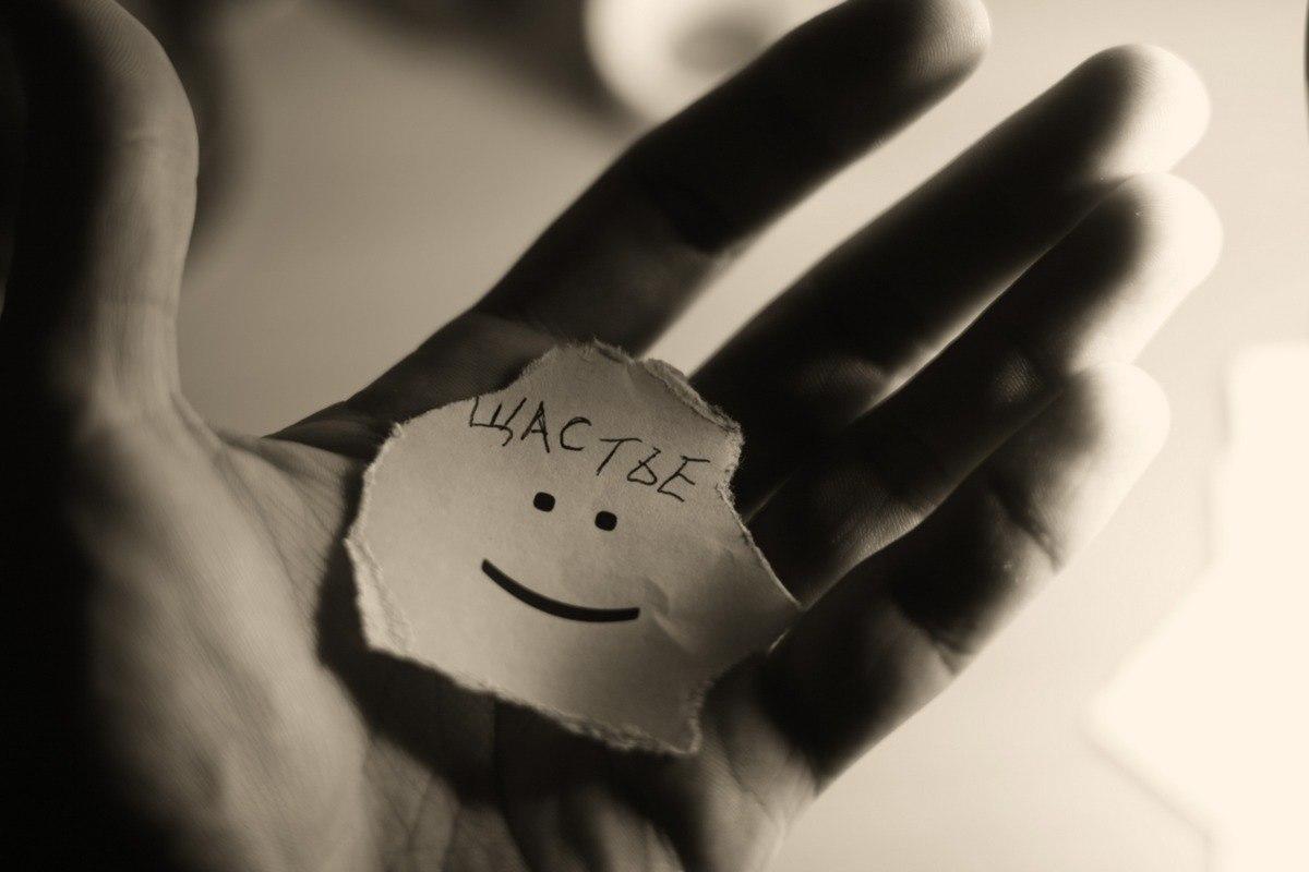 Картинки на которых написано всем счастья свое желание