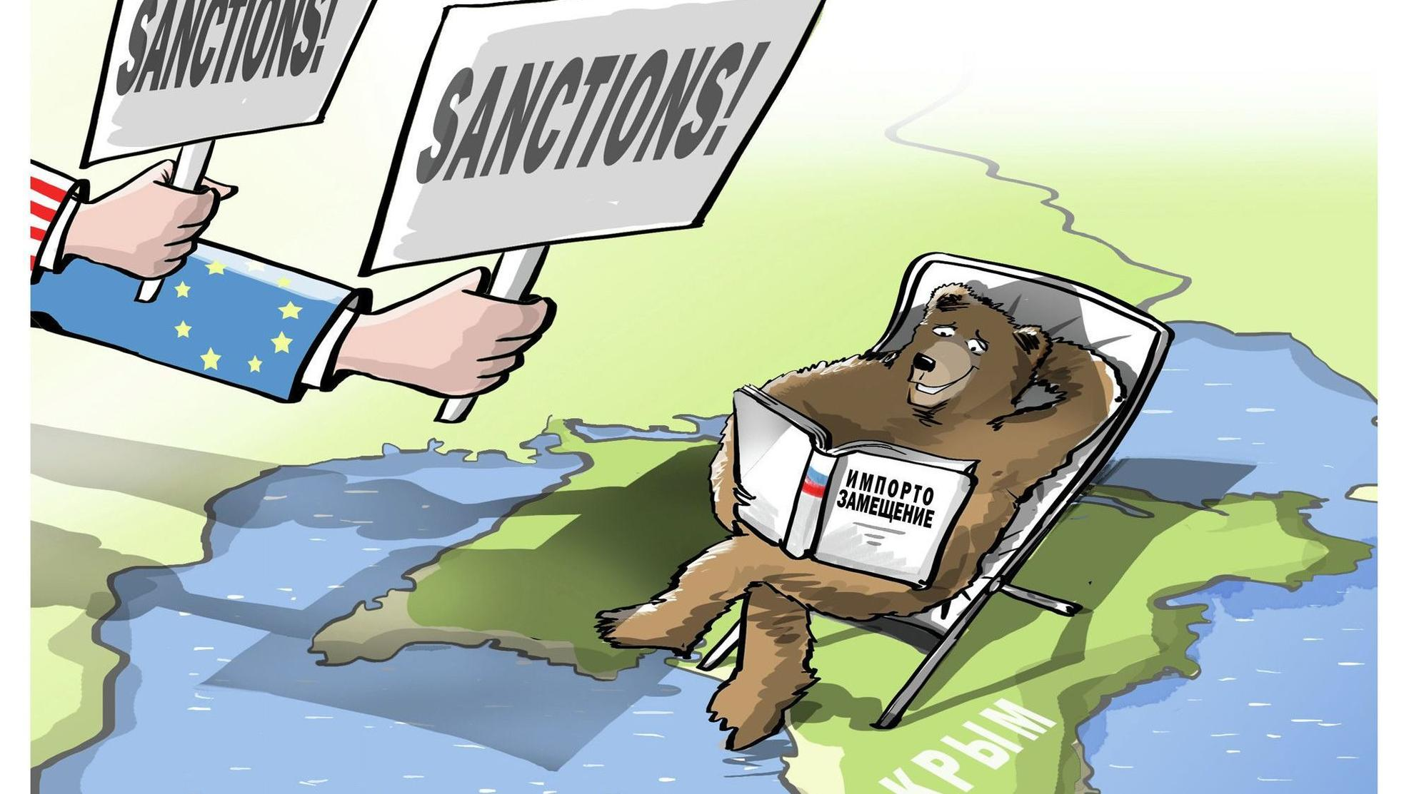 Любовные, россия крым смешные картинки