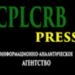 CPLCRB-press
