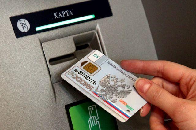 Пластиковая карта visa platinum доставка Химки